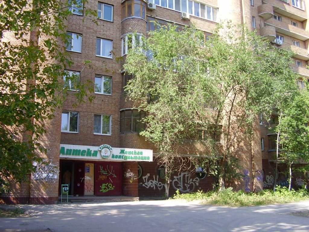 Гбуз оренбургская районная больница