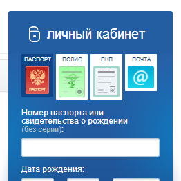 114 поликлиника приморского района 115 отделение